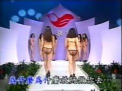 Taiwanese sexy underwear show in 1980